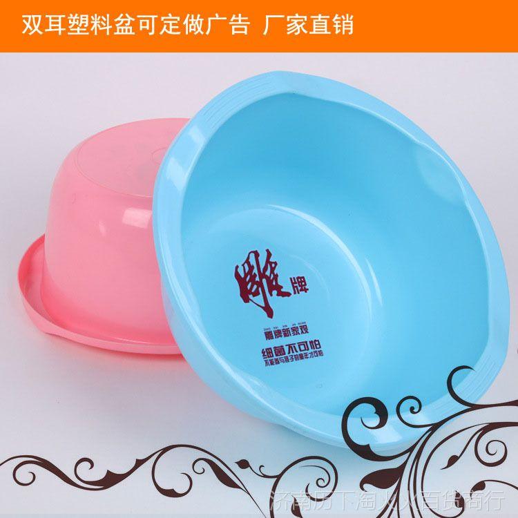 定做广告盆   塑料双耳盆 可印刷 大批量定做塑料盆价格从优