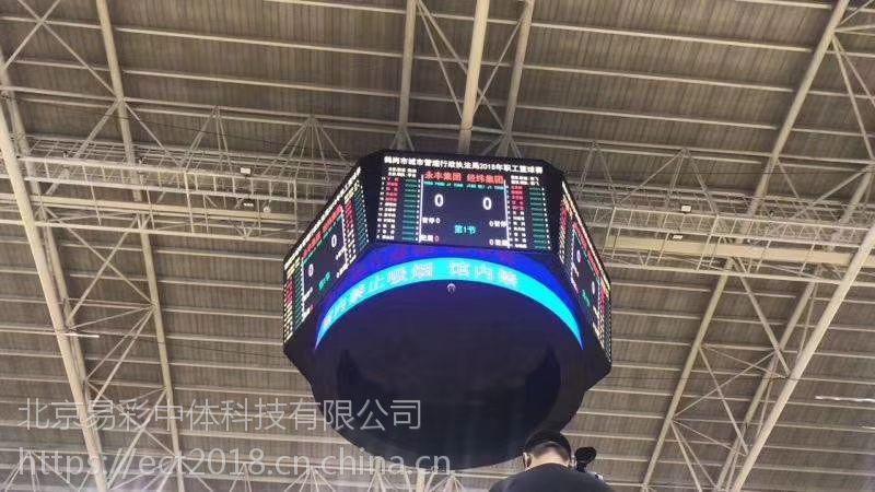 体育场馆赛事专业计时记分LED系统