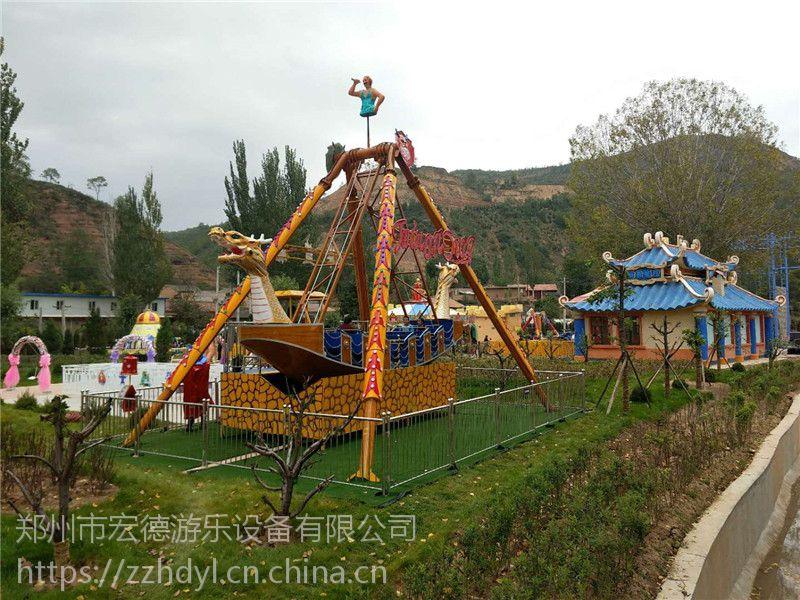 户外惊险刺激游乐设备海盗船24座游乐园人气旺游艺机郑州宏德游乐定制