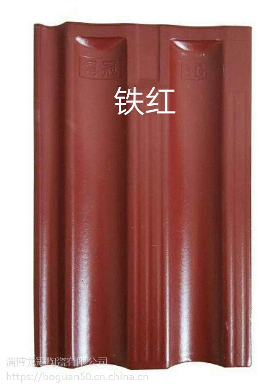 山东淄博陶瓷彩瓦厂家
