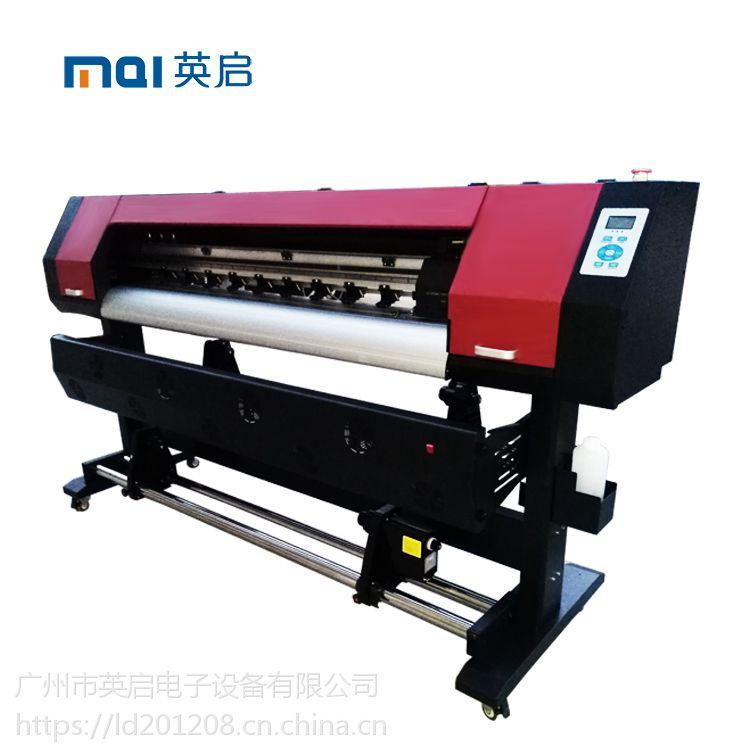 大幅面彩色打印机 高清微压电户内外写真机-压电写真机