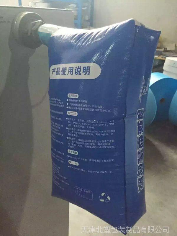 多层纸阀口袋腻子粉包装袋瓷砖胶袋