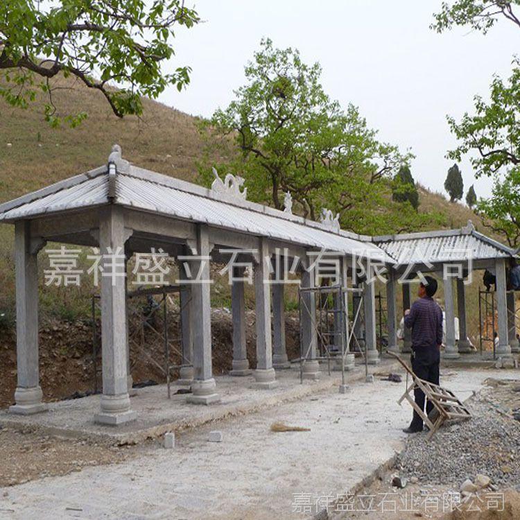 供应大理石花架 别墅庭院葡萄架 景区石长廊