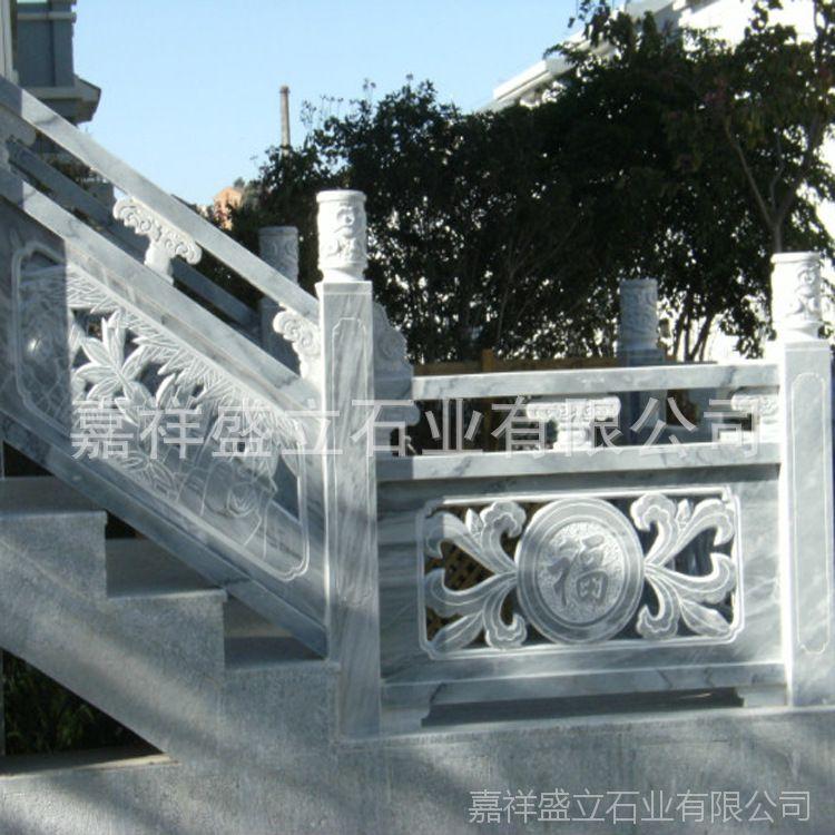 山东石雕栏杆厂家定做 花岗岩麻石栏杆 大理石阳台栏板