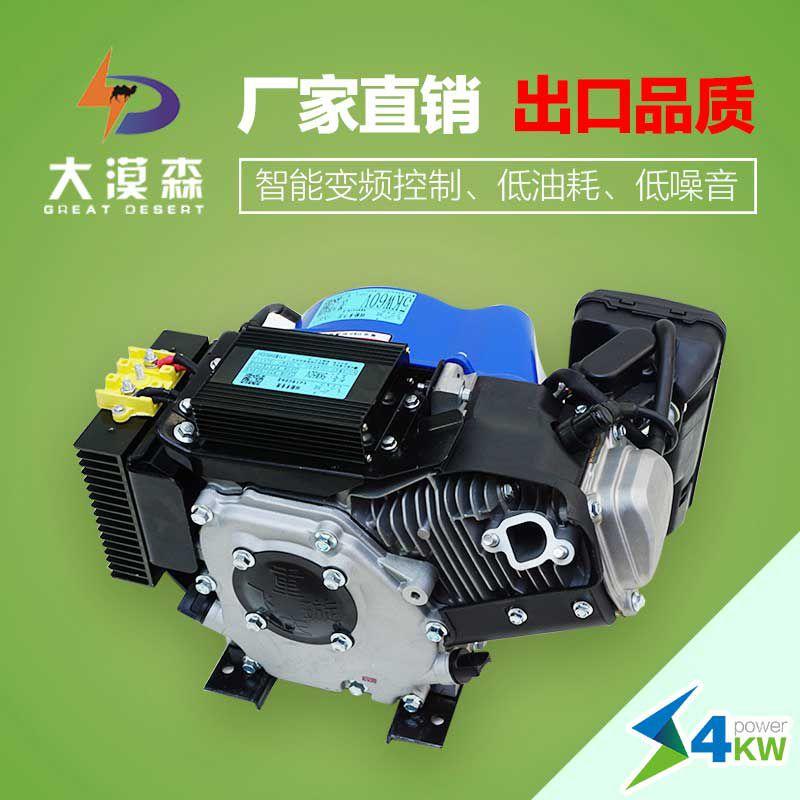 大漠森DMS170电动车增程器48v5000w汽油发电机