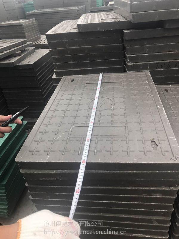 电力井盖盖板 树脂电缆沟盖板河北沧州直销水表箱井盖 树脂通信盖板