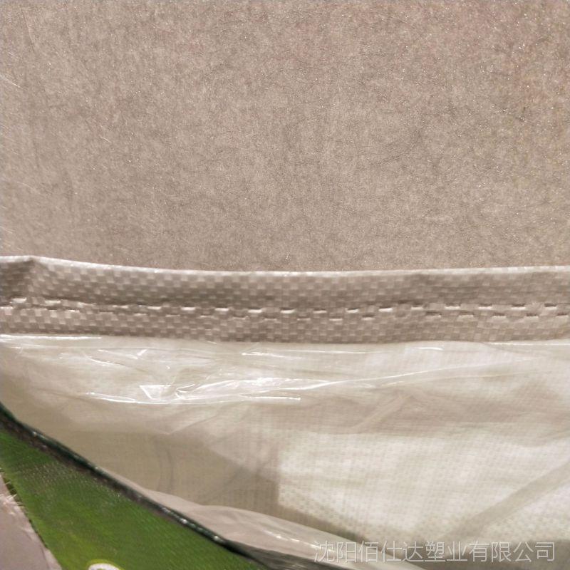 沈阳编织袋彩印编织袋包装袋种子包装袋沈阳包装袋厂家