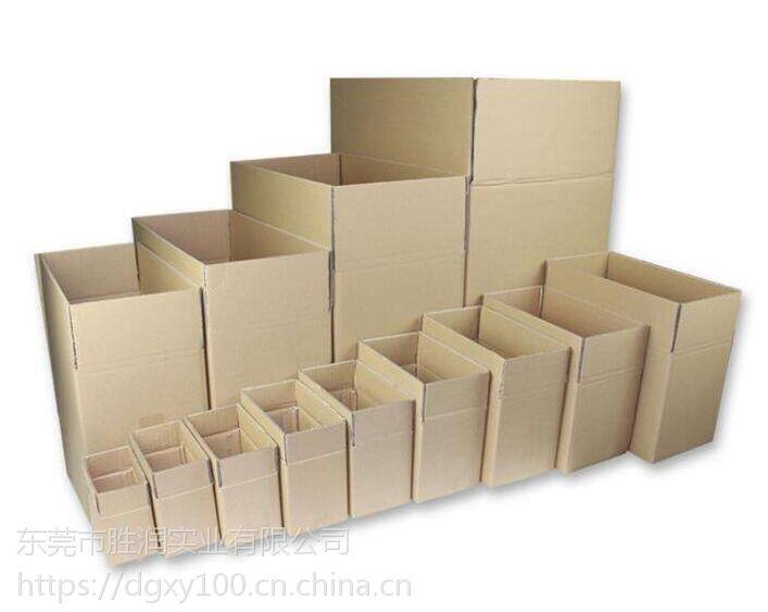虎门纸箱纸盒定做虎门纸类包装