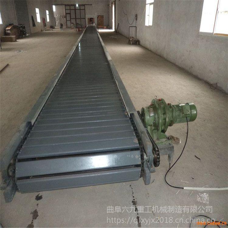 铁岭灌装油桶链板输送机 六九火腿晾晒链板流水线