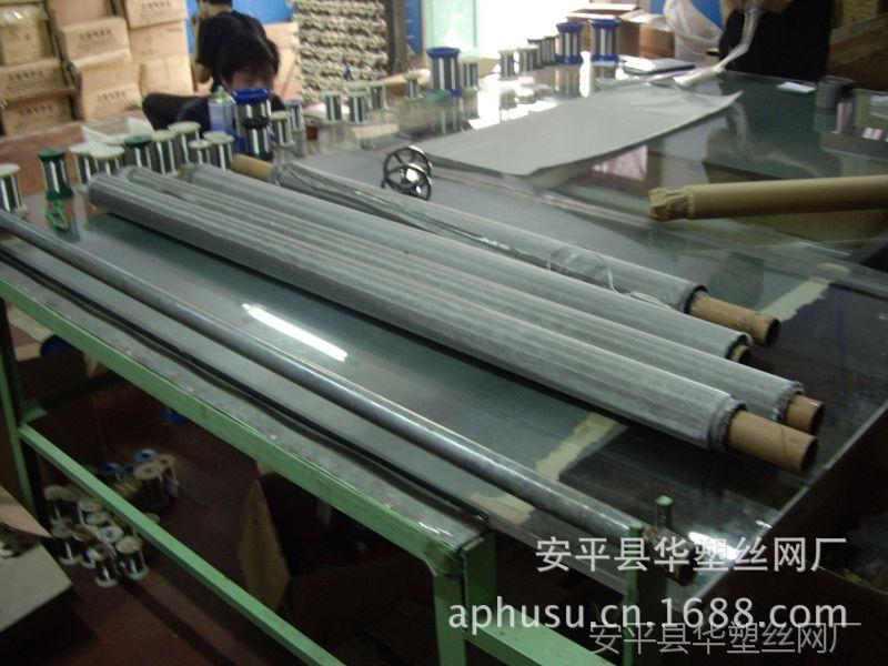 供应不锈钢油滤网