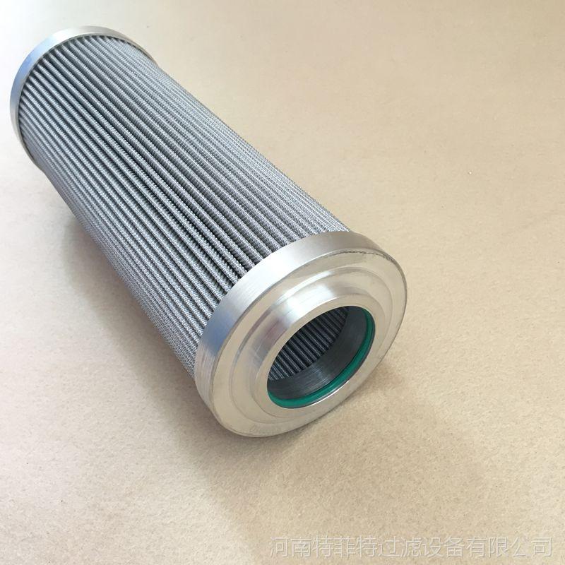 特菲特供应矫直机 滤芯HDX-63X20