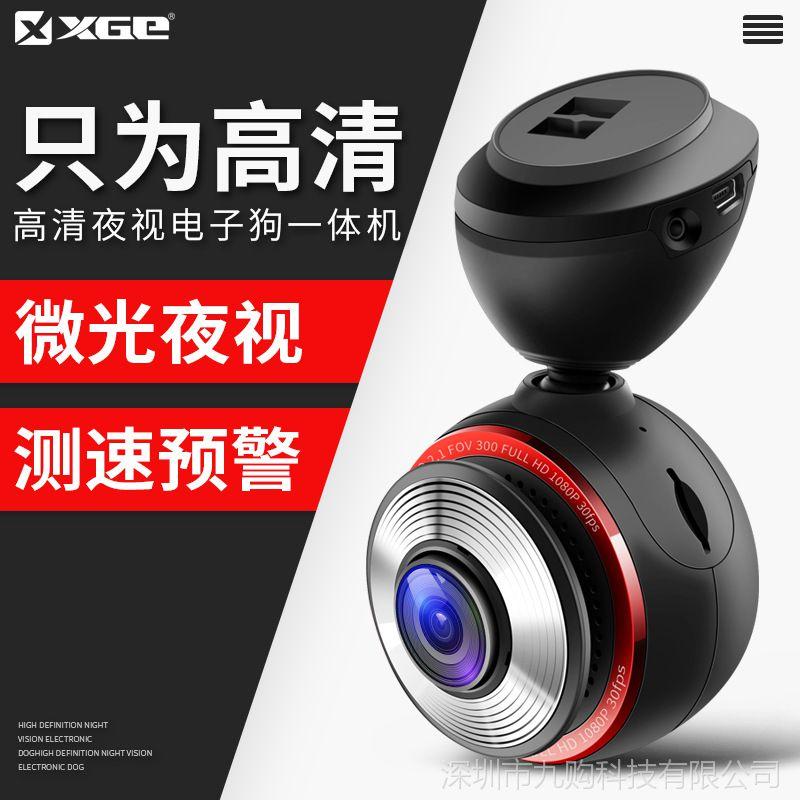 新款行车记录仪单双镜头高清夜视360度八合一车载电子狗一体全景