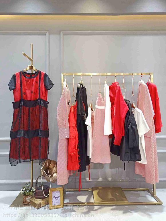 马可未高端专柜品牌折扣女装货源淘宝直播货源