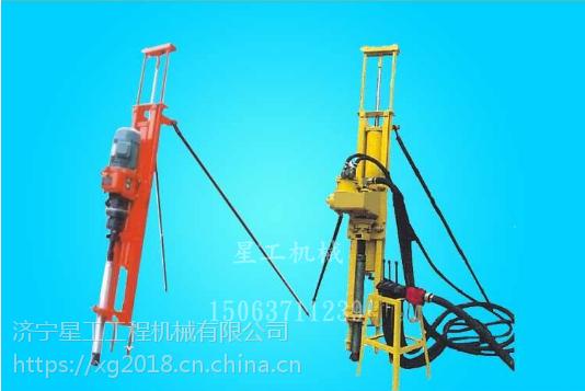星工广西XGQ100小型电动潜孔钻机 轻便光伏桩凿岩钻机