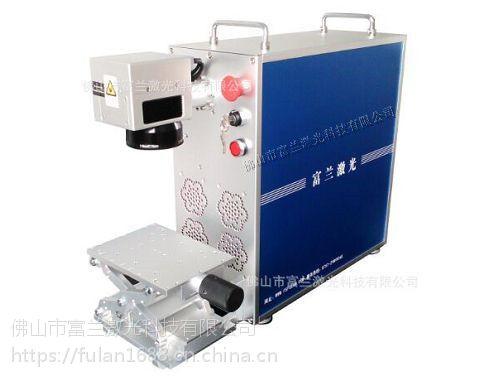 厂家直销 BX-10 小型手持式光纤激光打码机