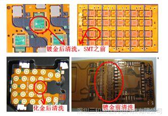 山西大学等离子清洗装置 北京航天航空大学等离子清洗机