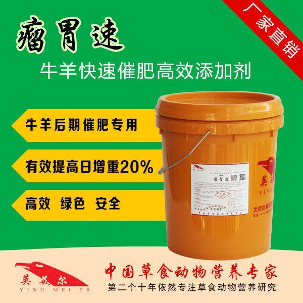 http://himg.china.cn/0/5_106_1296269_600_600.jpg