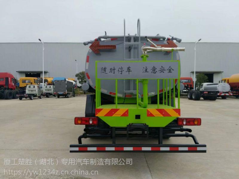 康明斯210马力东风天锦16吨洒水车