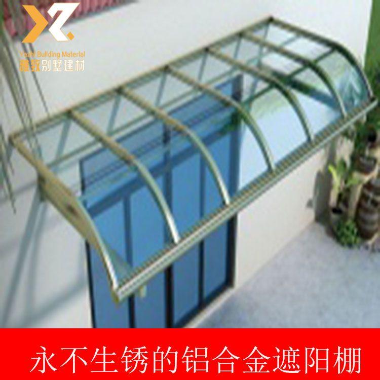 厂家直销 户外小区公园别墅天井阳雨棚 楼顶天台窗户遮雨棚