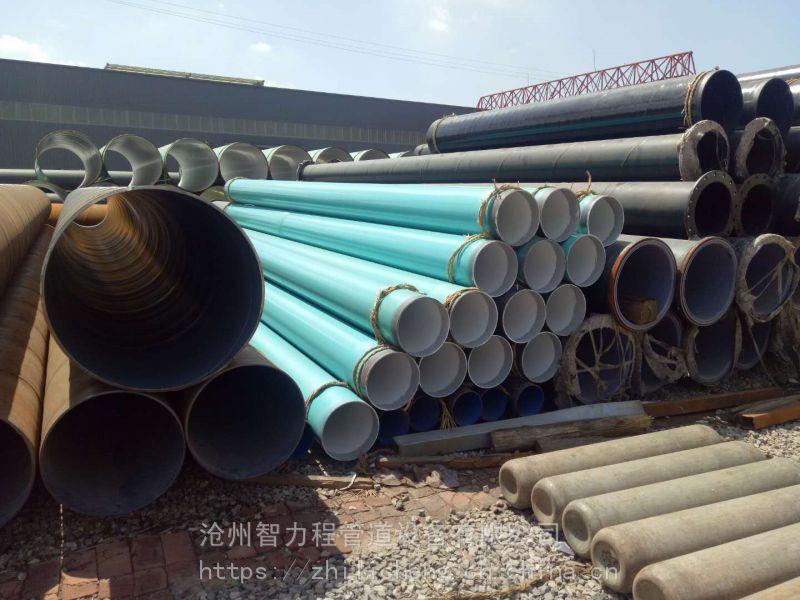 苏州加强级3PE防腐钢管厂家直销普通级涂塑钢管水工程燃气工程q235螺旋钢管