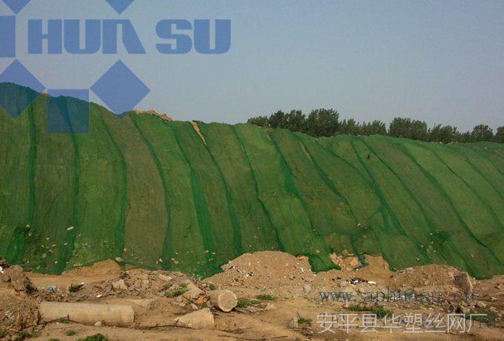 【厂家直销】 盖土网、盖沙网、沙场覆盖网、煤场覆盖网、防沙网