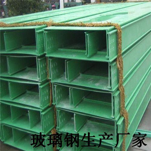 马鞍山博望玻璃钢梯式抗老化桥架厂家报价