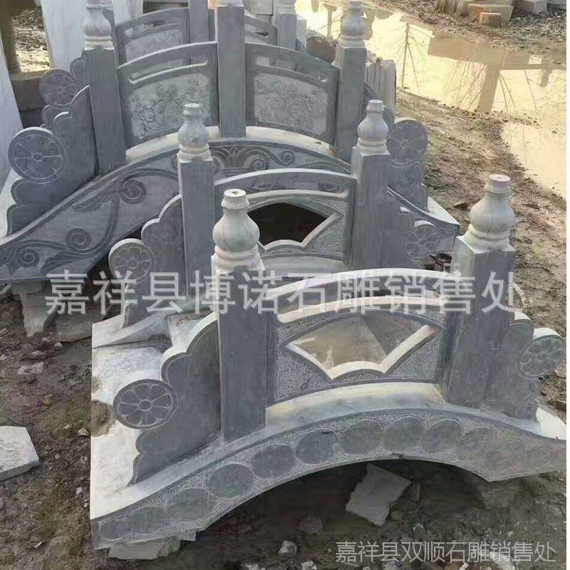 厂家直销 批发 桥护栏  市政石雕栏杆 栏板