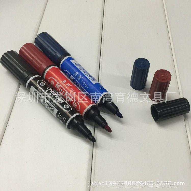 供应批发晨韵150-BK记号笔 大头笔 箱头笔  油性大双头记号笔