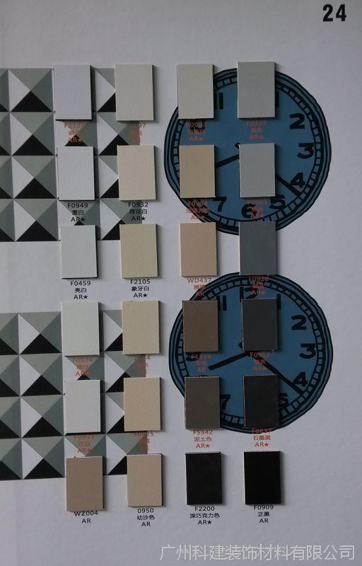 伊美家防火板 素色麻面珍珠绒面耐火板免漆饰面板 家具贴面胶合板
