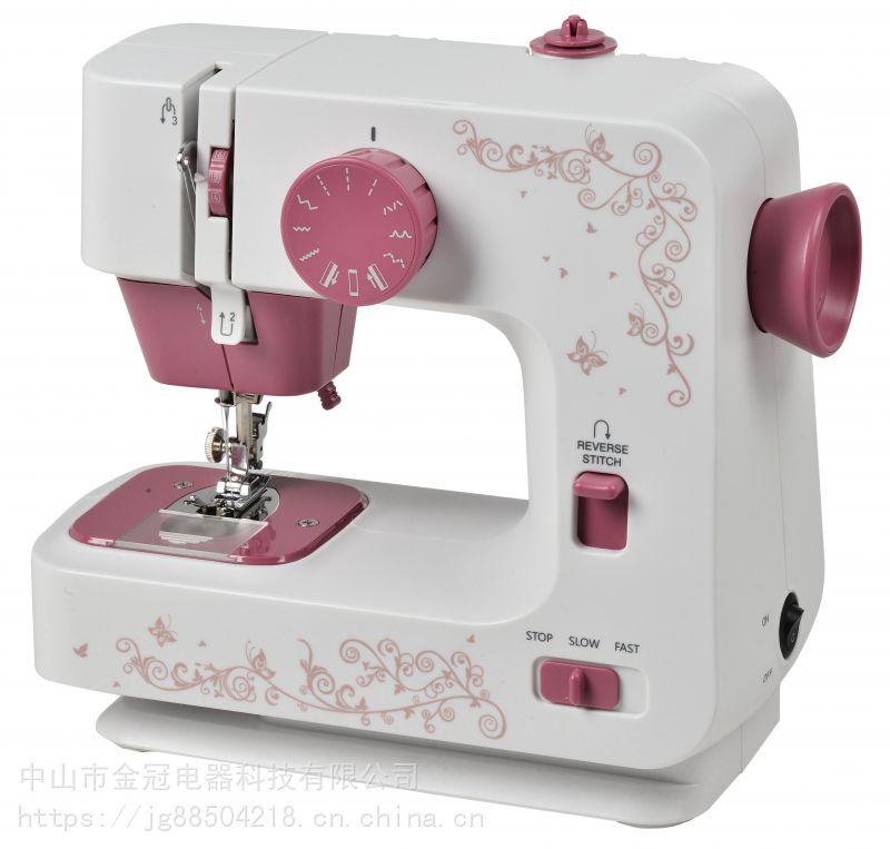 家用迷你缝纫机1501S