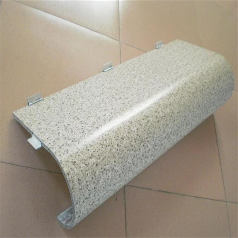广州谱高建材有限公司铝单板,铝扣板,铝方通厂家直销