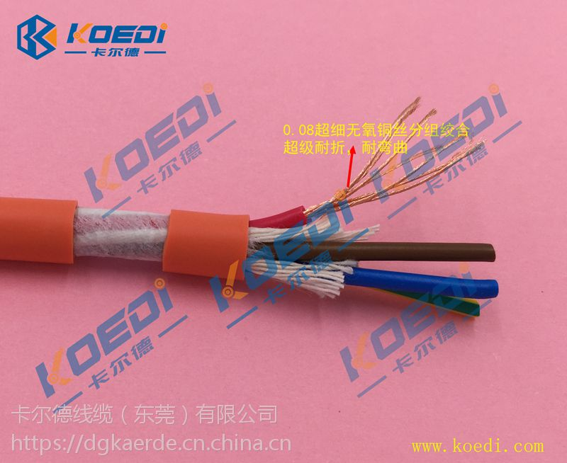 厂家现货供应高柔性拖链电缆 多芯柔性电缆 1000万次拖链电缆
