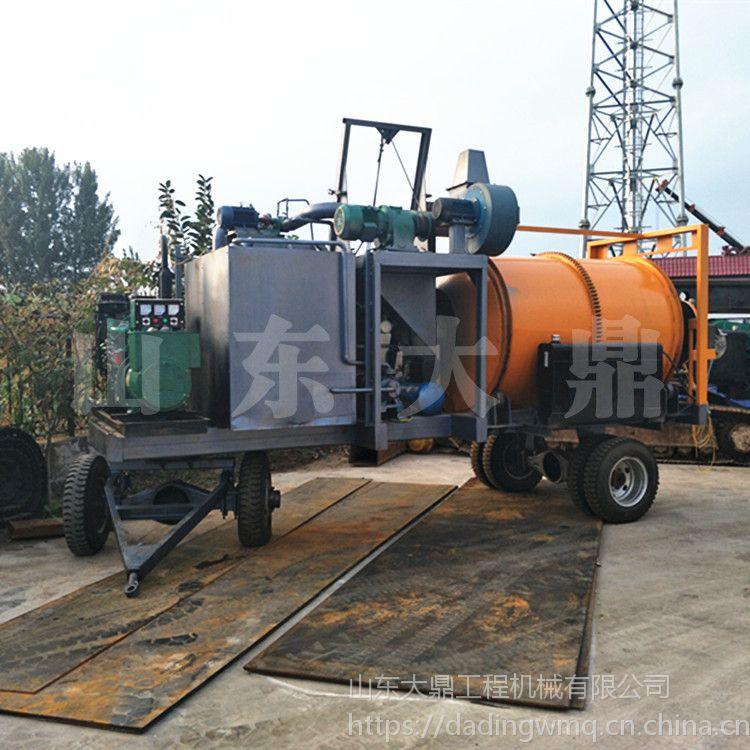 沥青路面混合料拌合机 移动式沥青拌合机 拖车式沥青拌合机厂家