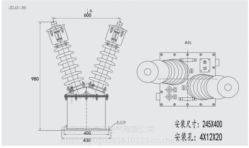 三相五柱油浸式电压互感器jsjw-6kv,jsjw-3kv电压互感器图片