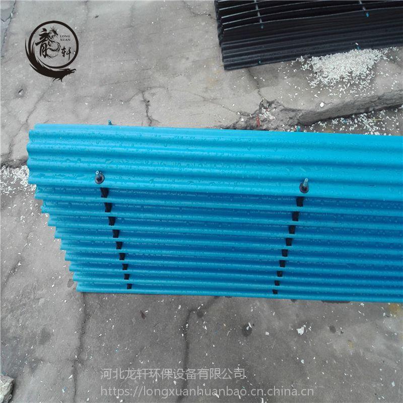 多波冷却塔收水器PVC多波收水器PVC波纹除水器——河北龙轩