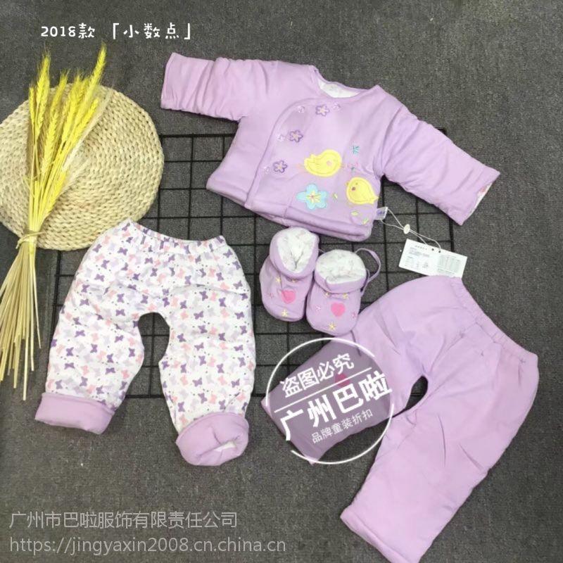 中国十大品牌童装小数点冬季婴装折扣货源走份批发