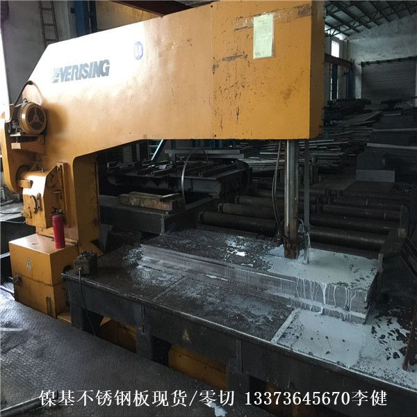 Incoloy925不锈钢板进口|不锈钢Incoloy925