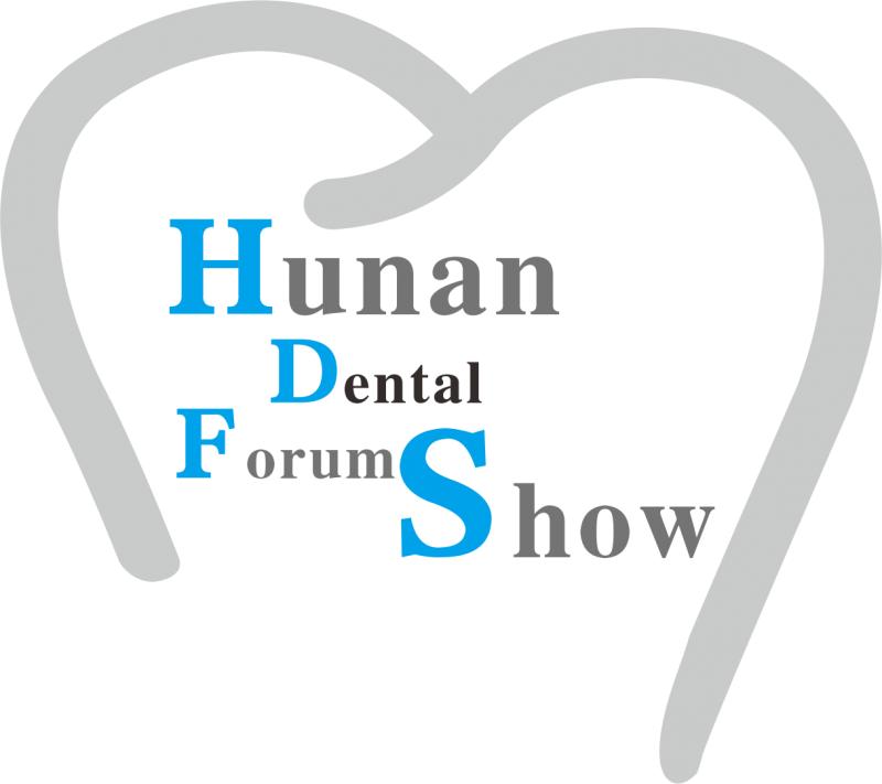 2019第五届中国(湖南)口腔医疗设备器材展览会 暨口腔学术研讨会