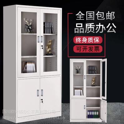 欧米格文件柜800*850*390mm办公室档案柜收纳柜可定制厂家直销