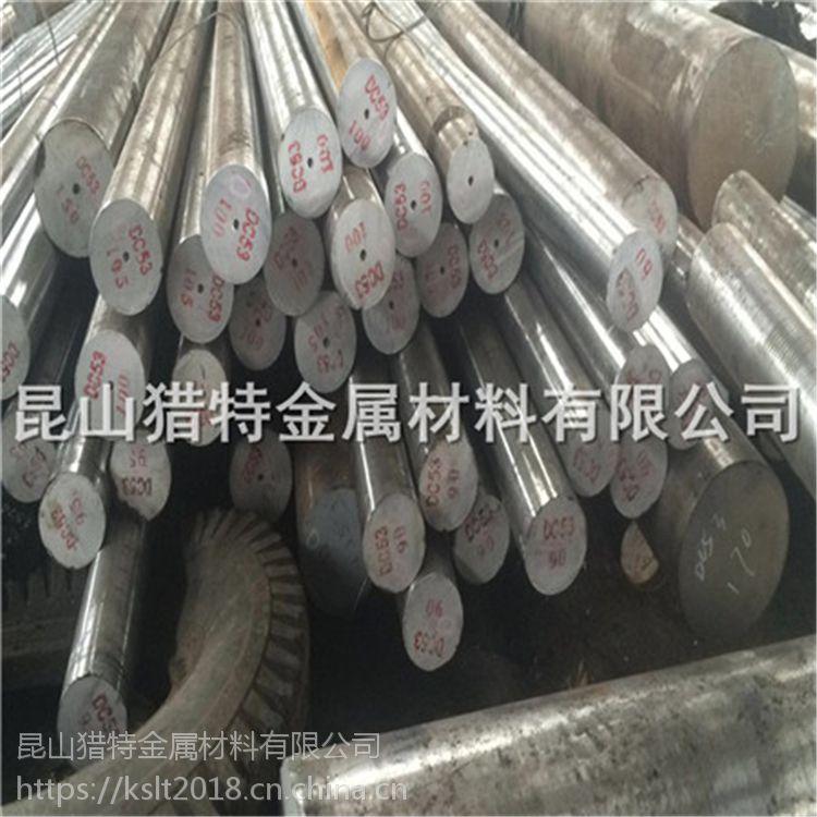 出售日本大同NAK80工具钢/钢材板精板加工