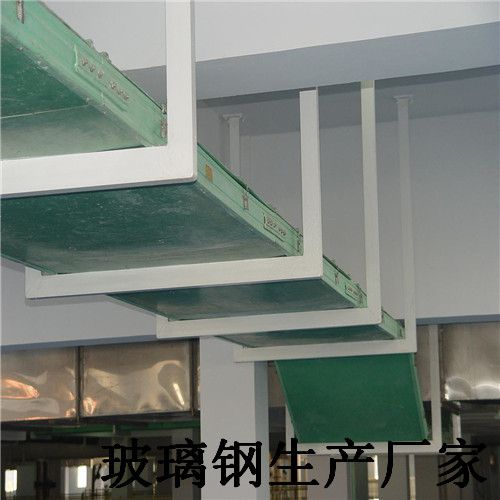 馬鞍山博望玻璃鋼梯式抗老化橋架廠家報價