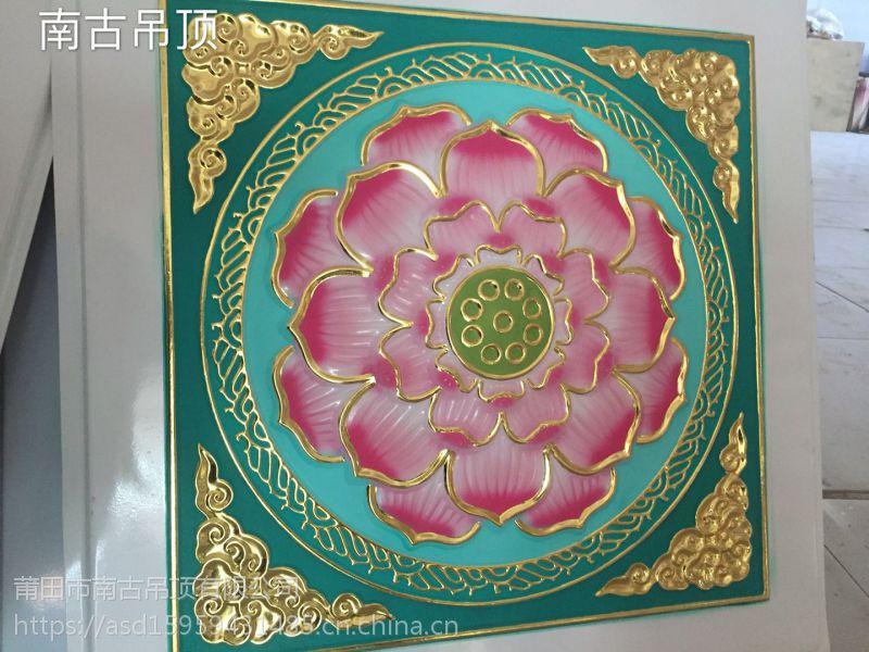 古建艺术彩绘寺庙佛堂观音殿地宫天花板材