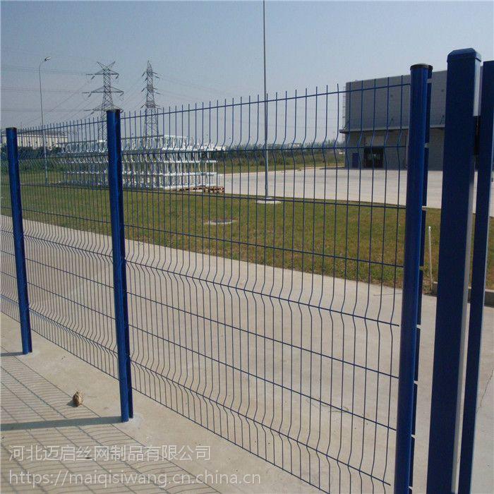 生产销售养鸡网围栏 双边丝护栏网 护栏网生产厂家 迈启丝网