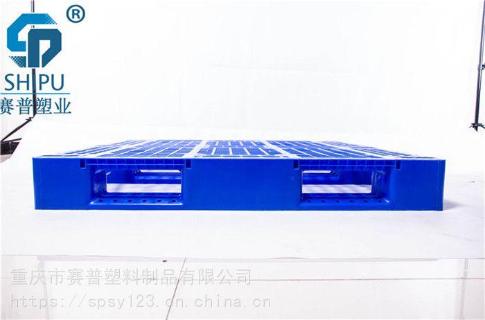 供应SHIPU1212川字塑料货架隔板