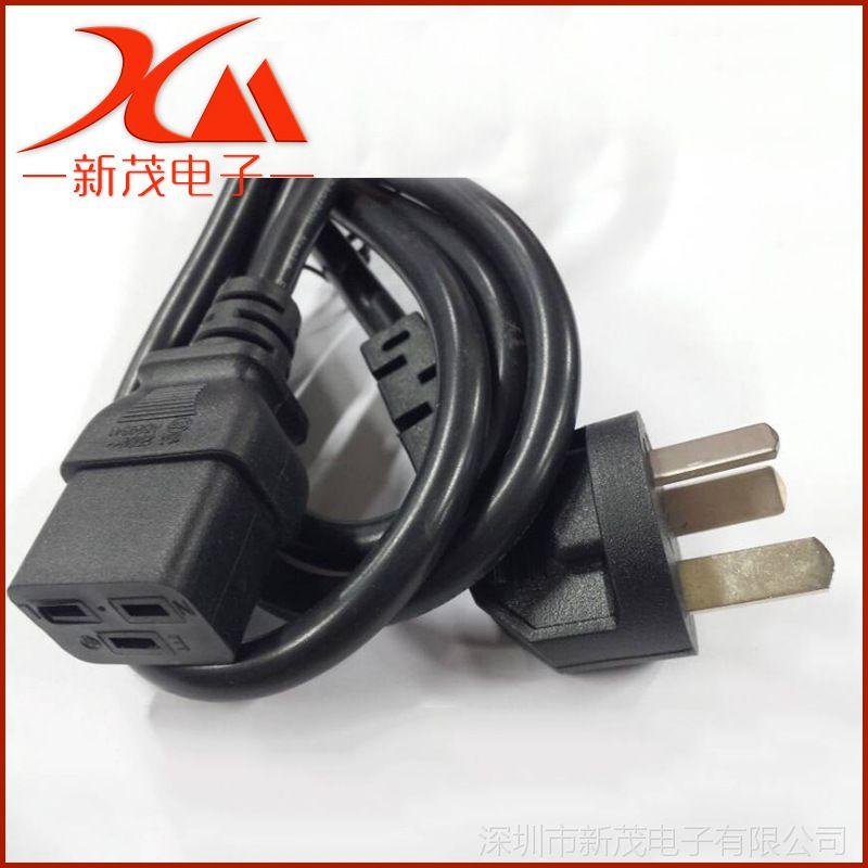 批发 16A电源插头 16A电源线插头线 家电电源插头线生产