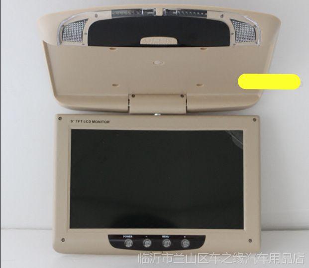 9寸汽车载专用高清显示器大货车监控液晶电视吸顶屏半挂倒车影像