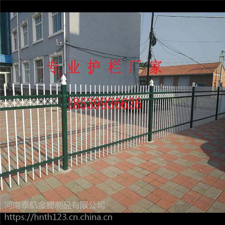 郑州荥阳周边围墙护栏 小区锌钢栅栏 PVC塑钢防护栏厂家 可安装