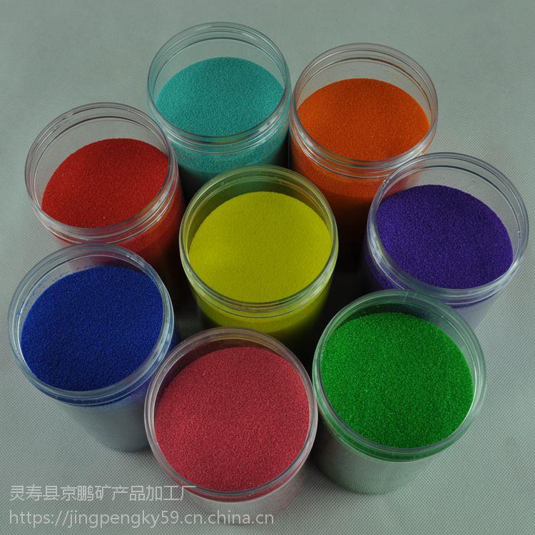 灵寿县沙漏沙瓶专用高温环保天然无毒染色彩砂细沙