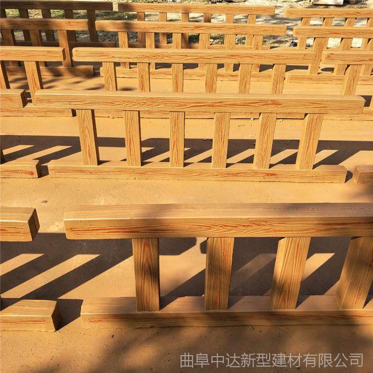 淮北混凝土钢筋室外护栏 园林景观河道安全围栏