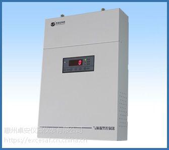 气体报警控制器GN9000-A(简装版)
